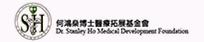 何鴻燊博士醫療拓展基金會