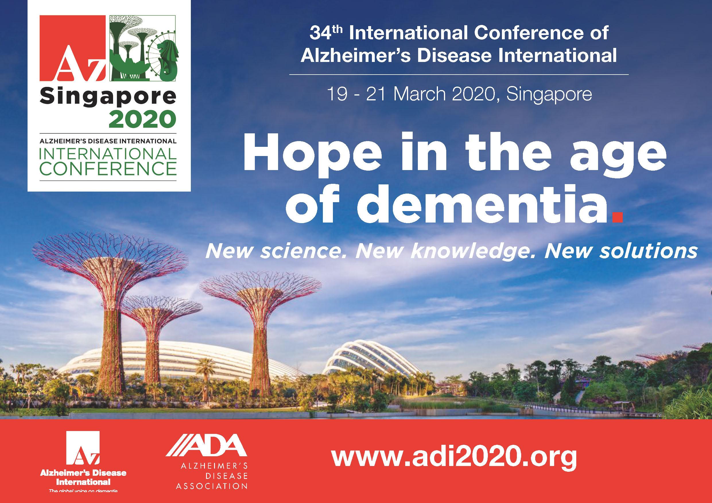 第三十四屆國際失智症協會國際研討會