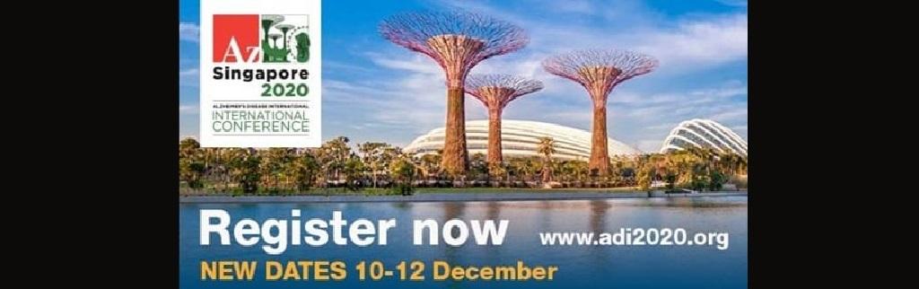 第三十四屆國際失智症協會國際研討